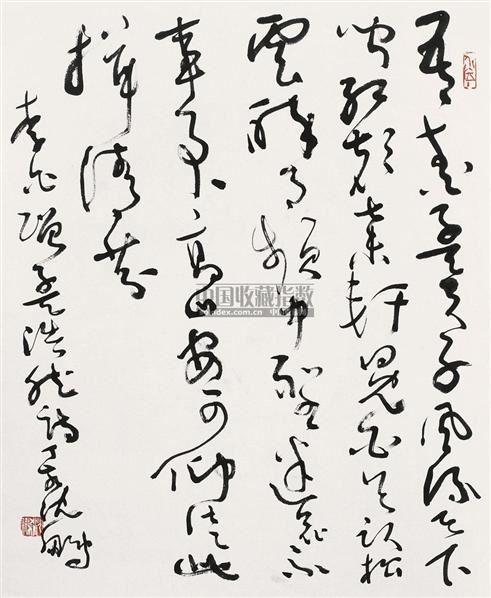 草书 镜心 纸本 - 115962 - 中国书画(一) - 2010年秋季艺术品拍卖会 -收藏网