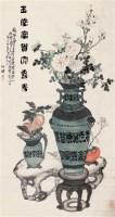 玉堂富贵 (一件) 立轴 纸本 - 竹禅 - 字画下午专场  - 2010年秋季大型艺术品拍卖会 -收藏网