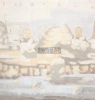 秋山高士图 镜心 纸本设色 - 田黎明 - 中国当代书画 - 2010秋季艺术品拍卖会 -收藏网
