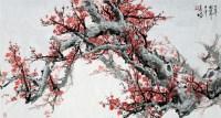 于希宁 梅花 硬片 - 于希宁 - 中国书画、油画 - 2006艺术精品拍卖会 -中国收藏网