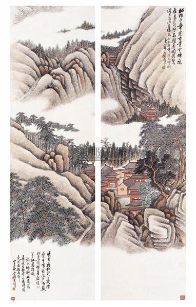 胡佩衡(1891~1962)    深山古寺圖 - 116692 - 中国书画近现代名家作品 - 2006春季大型艺术品拍卖会 -收藏网