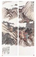 胡佩衡(1891~1962)    深山古寺圖 - 胡佩衡 - 中国书画近现代名家作品 - 2006春季大型艺术品拍卖会 -收藏网