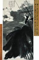 張大千(1899〜1983)荷塘清芬圖 -  - ·中国书画近现代名家作品专场 - 2008年春季拍卖会 -收藏网