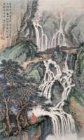 飞瀑图 镜心 设色纸本 - 刘彦水 - 中国书画 - 第54期书画精品拍卖会 -收藏网