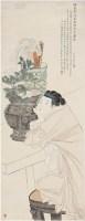 姜壎(1765〜1821)酴釄春去圖 -  - 中国书画古代作品专场(清代) - 2008年春季拍卖会 -中国收藏网