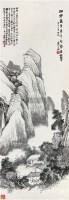 """篝镫课子 立轴 水墨纸本 - 于非闇 - 中国书画 - 2010秋季""""天津文物""""专场 -收藏网"""