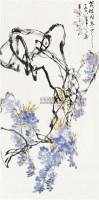 紫藤花胜开 立轴 设色纸本 - 于希宁 - 中国书画(二) - 2010年秋季艺术品拍卖会 -收藏网