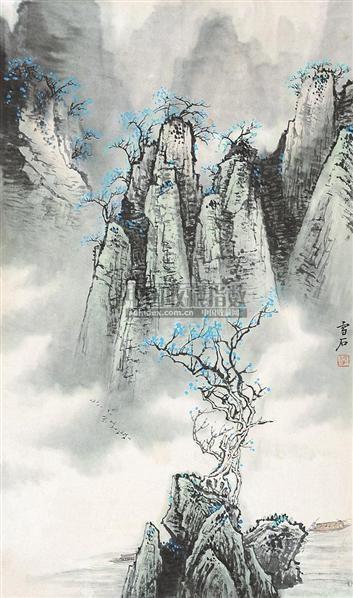 山水 立轴 纸本 - 8623 - 中国书画 - 2010年秋季书画专场拍卖会 -收藏网