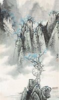 山水 立轴 纸本 - 白雪石 - 中国书画 - 2010年秋季书画专场拍卖会 -收藏网