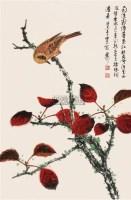 秋景 镜片 纸本 - 139818 - 中国书画(上) - 2010瑞秋艺术品拍卖会 -收藏网