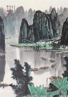 山水 镜心 设色纸本 - 8623 - 中国书画 - 2006秋季书画艺术品拍卖会 -收藏网