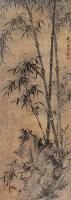 墨竹 立轴 水墨纸本 - 诸昇 - 扇画·古代书画专场 - 2006夏季书画艺术品拍卖会 -收藏网