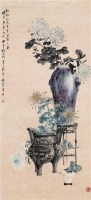 清供图 立轴 设色纸本 - 孔小瑜 - 中国近现代书画(一) - 2010秋季艺术品拍卖会 -收藏网