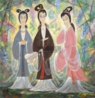 三喜图 镜心 设色纸本 - 116036 - 中国书画(一) - 2006春季拍卖会 -中国收藏网