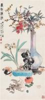岁朝清供 镜片 设色纸本 - 122234 - 中国近现代书画(一) - 2010秋季艺术品拍卖会 -收藏网