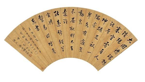 杨沂孙(1813~1881)  行书自作诗 -  - 中国书画金笺扇面 - 2005年首届大型拍卖会 -收藏网