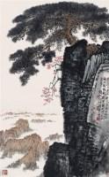泰山松 - 124084 - 2010上海宏大秋季中国书画拍卖会 - 2010上海宏大秋季中国书画拍卖会 -收藏网