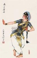 人物 镜心 设色纸本 - 阿老 - 中国书画 - 第9期中国艺术品拍卖会 -收藏网