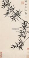竹 镜心 水墨纸本 - 金农 - 中国书画专场 - 2010年秋季艺术品拍卖会 -收藏网