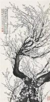 梅花 立轴 纸本 - 陶冷月 - 中国书画(下) - 2010瑞秋艺术品拍卖会 -收藏网
