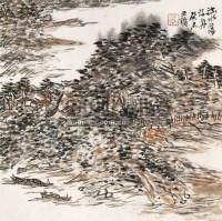 山水 镜心 设色纸本 - 127278 - 中国书画 - 第9期中国艺术品拍卖会 -收藏网
