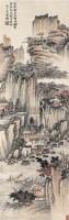 山水 立轴 纸本 - 萧谦中 - 文物公司旧藏暨海外回流 - 2010秋季艺术品拍卖会 -中国收藏网