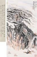 沧江帆影 镜心 设色纸本 - 116006 - 中国书画夜场 - 2010秋季艺术品拍卖会 -收藏网
