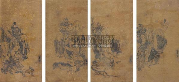 侍女 四条屏 纸本 - 139816 - 中国书画 - 2010年秋季书画专场拍卖会 -收藏网