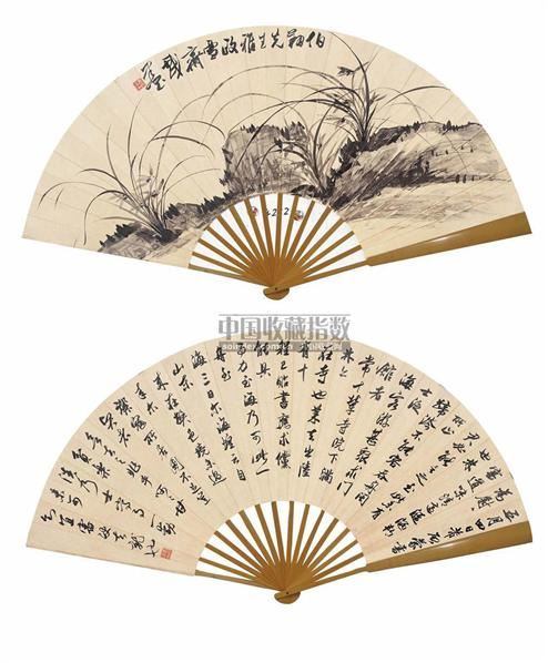 墨兰 书法 - 18322 - 中国书画近现代名家作品 - 2006春季大型艺术品拍卖会 -收藏网