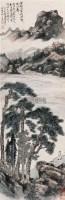 """松壑鸣泉 立轴 设色纸本 - 胡佩衡 - 中国书画 - 2010秋季""""天津文物""""专场 -中国收藏网"""
