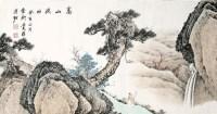 溥佐 高山流水 硬片 - 溥佐 - 中国书画、油画 - 2006艺术精品拍卖会 -中国收藏网