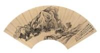 秋山图 扇片 水墨金笺 - 戴以恒 - 文苑英华 - 2006年度大型经典艺术品拍卖会 -收藏网
