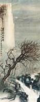 昆仑雨后图 立轴 设色纸本 - 高奇峰 - 中国书画专场 - 2010年秋季艺术品拍卖会 -收藏网