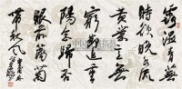 行书 镜心 纸本 - 李铎 - 中国书画(一) - 2010年秋季艺术品拍卖会 -收藏网