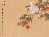 喻继高 庚辰(2000年)作 新春图 轴 设色纸本 - 喻继高 - 中国油画·当代名家书画 - 2006艺术品拍卖会 -中国收藏网