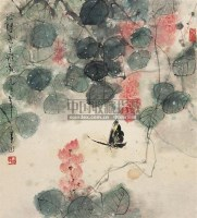 花卉 立轴 纸本 - 139490 - 中国书画(下) - 2010瑞秋艺术品拍卖会 -收藏网