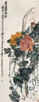 吴昌硕(1844~1927)  贵寿无极 -  - 中国书画近现代十位大师作品 - 2005年首届大型拍卖会 -收藏网