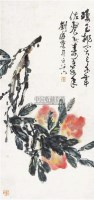 结实三千年 立轴 纸本 - 刘海粟 - 中国书画 - 2010年秋季书画专场拍卖会 -收藏网