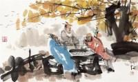 对弈图 镜心 设色纸本 - 傅小石 - 中国书画专场 - 2010年秋季艺术品拍卖会 -收藏网