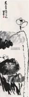 """香远益清 立轴 水墨纸本 - 陈半丁 - 中国书画 - 2010秋季""""天津文物""""专场 -收藏网"""
