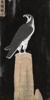 高瞻图 镜心 设色纸本 - 韩书力 - 中国书画(一) - 2010年秋季艺术品拍卖会 -收藏网