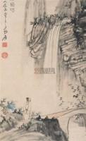 石梁飞瀑 立轴 设色纸本 - 116070 - 中国书画夜场 - 2010秋季艺术品拍卖会 -收藏网