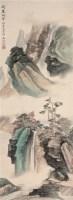 吴湖帆 山水 立轴 设色纸本 - 116172 - 海派书画专场 - 2006年秋季精品拍卖会 -收藏网
