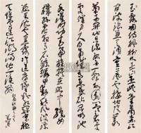 书法 四屏 水墨纸本 - 刘艺 - 中国书画(二) - 2006春季拍卖会 -收藏网