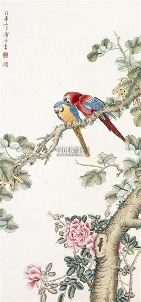 鹦鹉 镜心 设色纸本 - 118007 - 中国书画(二) - 2010年秋季艺术品拍卖会 -收藏网