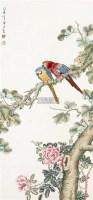 鹦鹉 镜心 设色纸本 - 喻继高 - 中国书画(二) - 2010年秋季艺术品拍卖会 -中国收藏网