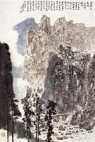 山色溪声图 - 童中焘 - 中国书画近现代名家作品 - 2006春季大型艺术品拍卖会 -收藏网