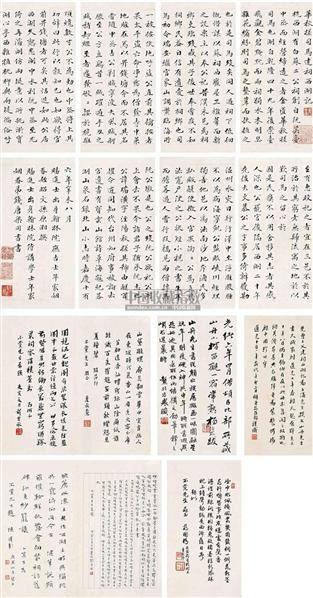 华秋槎建祠西湖记 - 1170 - 中国书画古代作品 - 2006春季大型艺术品拍卖会 -收藏网