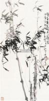 竹图 镜心 纸本水墨 - 冯大中 - 中国当代书画 - 2010秋季艺术品拍卖会 -中国收藏网