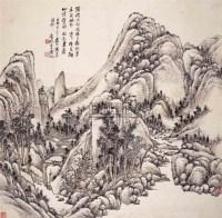 吳    徵(1878~1949)    幽谷楓杉圖 -  - 中国书画海上画派 - 2006春季大型艺术品拍卖会 -收藏网